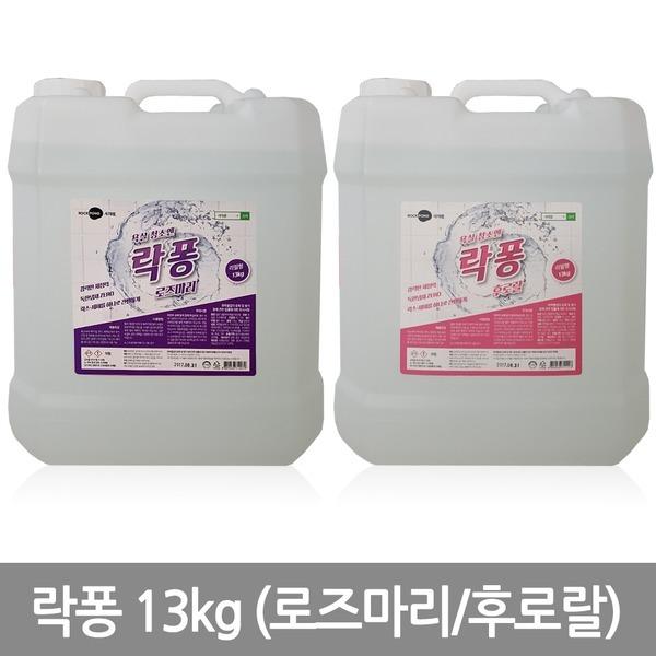 락퐁 13kg/락스세제/바닥청소/살균/악취제거/욕실청소
