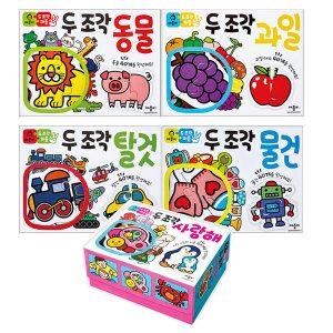 애플비/두조각퍼즐5종선택/동물/탈것/물건/과일/사랑