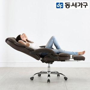 LV 침대형 사무용 의자 3종택 무료배송