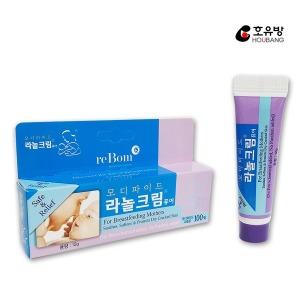 모디파이드 라놀 / 유두 전용크림