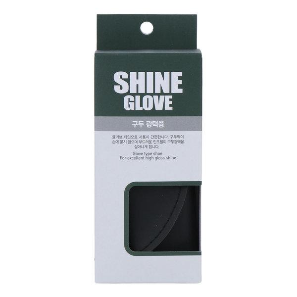 [랜드로바] SHINE GLOVE 구두 광택융 N8MKA148
