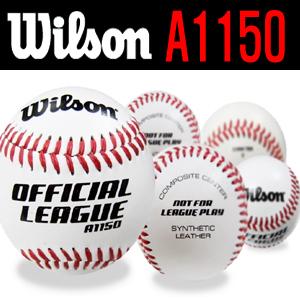 윌슨 야구공 A1150/경식구 캐치볼 야구글러브/배트
