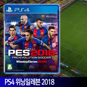 PS4 위닝일레븐 2018/스페셜 데이원 선택/PES 2018