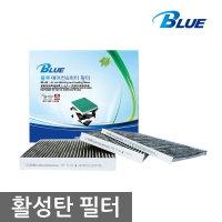 3개구매시무료배송/활성탄에어컨필터/향균필터 QM3 LF