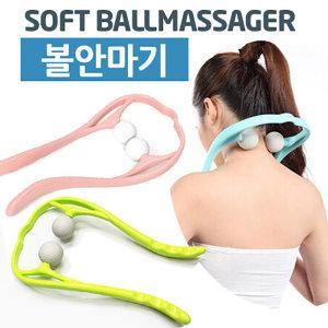 골프공안마기 소프트볼안마기/최신형안마기/허리/어깨