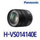 루믹스 HD 14-140mm /H-VS014140E