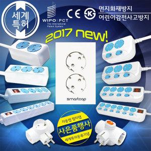 일반2구 1.5M 10A 2000W 세계특허멀티탭