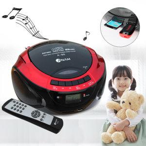 아남 어학 CD 플레이어 균일가 모음전 MP3 아기 포터블 리모컨가능