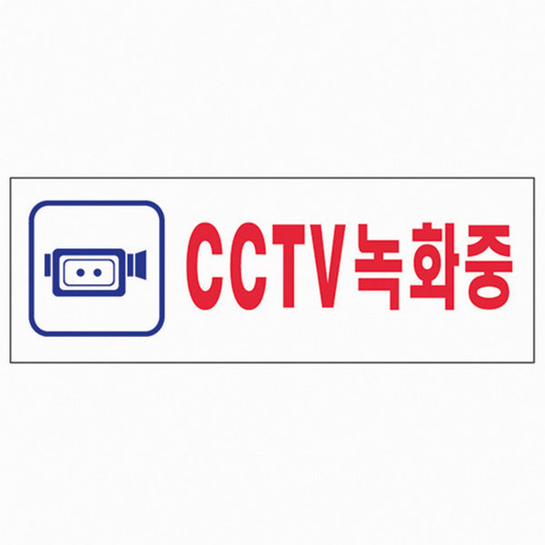 107136 CCTV 녹화중(0103)