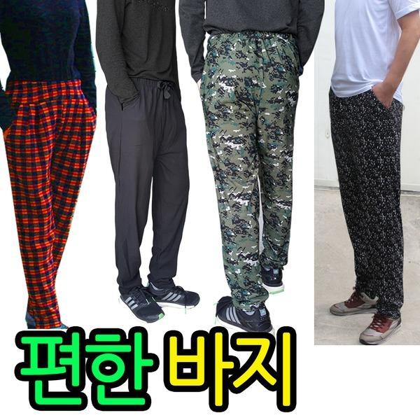 남성여성기모보온방한수면바지 융털 잠옷몸빼작업용//