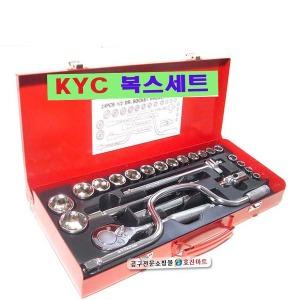 KYC 소켓렌치 복스세트  렌치17P 20P  24P 복스