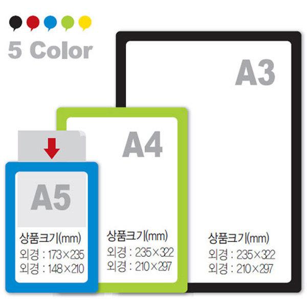 포켓패드(파랑) A3/297X420(1개입)(PP0006)