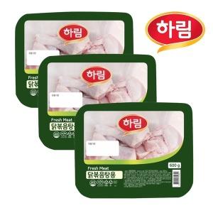 하림 냉장 닭볶음용 600g 3봉 / 닭갈비 찜닭