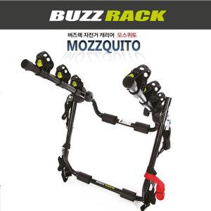 프랑스 버즈랙 최신형 3대장착 자전거캐리어 모스퀴토 MOZZQUITO