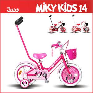 삼천리 미키자전거 14 아동용 두발 네발 보호자용손잡이