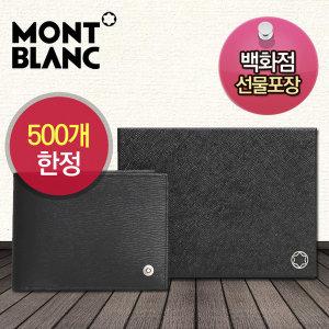 38036 몽블랑 지갑 블랙 무료정품선물포장 6cc