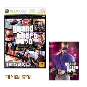 GTA 에피소드 프롬 리버티 시티(XBOX360) 공략집증정