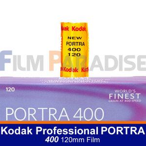 Kodak 코닥 중형 컬러필름 포트라 400/120-2020년12월
