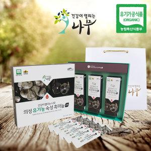 추석선물 유기농 숙성 흑마늘스틱 1박스 쇼핑백증정