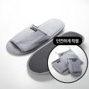 TNT 접이식 기내용슬리퍼. 해외여행용품 가방 준비물