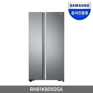 인증점M 삼성 지펠 푸드쇼케이스 냉장고 RH81K8050SA