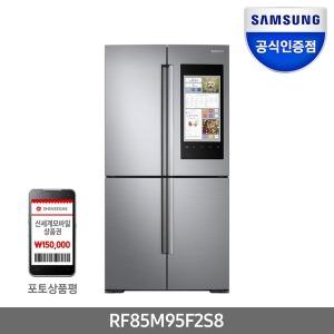 인증점M 삼성 T9000 패밀리허브 RF85M95F2S8 냉장고