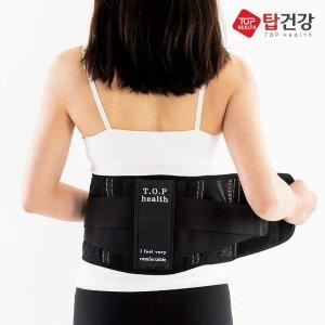 허리 보호대 복대 어깨 척추 교정에도움