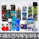 무료배송 먼지제거제 223g 기본가상품/크리너