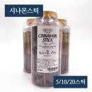 선물용 시나몬스틱(20stick)/수험생 졸음방지용