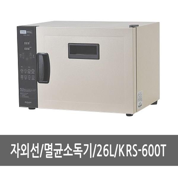자외선소독기/멸균소독기(26L)-KRS-600T/병원/연구소
