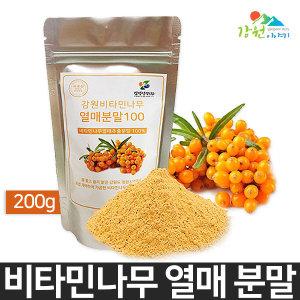 삼성생약/비타민나무/열매분말200g/국내산/강원이야기