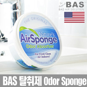 BAS탈취제 바스탈취제/각종냄새탈취/오도렉스/방향제