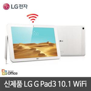 포토사은품 LG G패드3 10.1 WiFi/태블릿PC/지패드