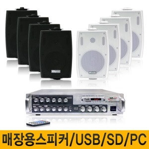 ARER세트/매장스피커/음식점/헤어/카페/헬스/음향설치
