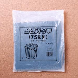 75L 쓰레기봉투 (검정) (50매) 비닐봉투 / 빠른배송