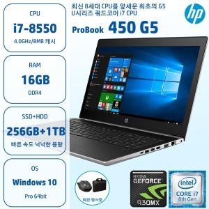 HP PRO BOOK 450 G5 1LU52GT i7-8세대/16G/256G/Win10