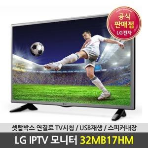 10월특가판매 LG모니터 32MB17HM IPTV LED모니터 an