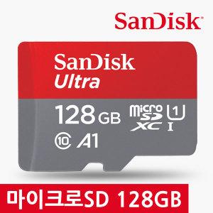 1개특가  샌디스크 microSDXC Ultra 128GB Class10 A