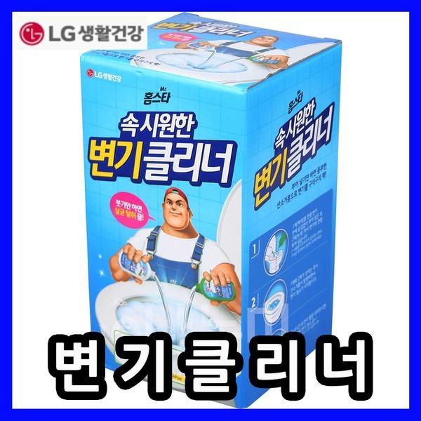 LG홈스타 변기클리너 화장실변기청소 변기세정제