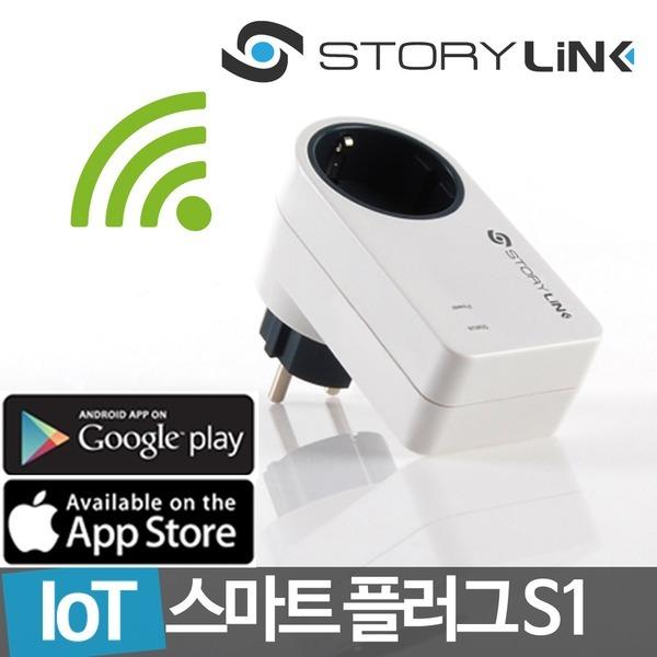 세마 IoT 스마트 플러그/멀티탭 스위치 콘센트 타이머