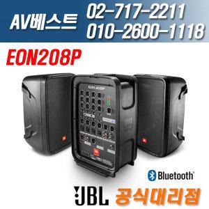제이비엘 JBL EON208P 포터블스피커 올인원시스템
