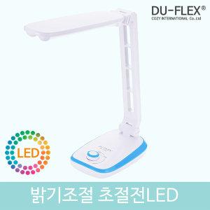 듀플렉스 DP-110LS/LED스탠드/USB 충전식