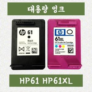 HP61 HP61XL CH563WA CH564WA HP1050 HP1000