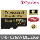 블랙박스메모리 트랜센드 MicroSD 64GB U3 633X MLC