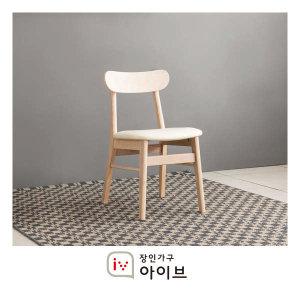 (현대Hmall) 장인가구 아이브 요거트 원목 의자