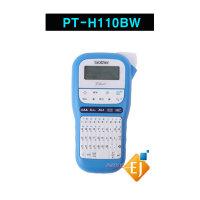 브라더/라벨터치/PT-H110BW/휴대형.가정용/12mm까지