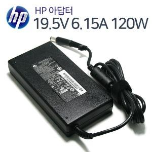 HP 노트북 아답타 19.5V 6.15A 120W ED519AA ENVY 7.4