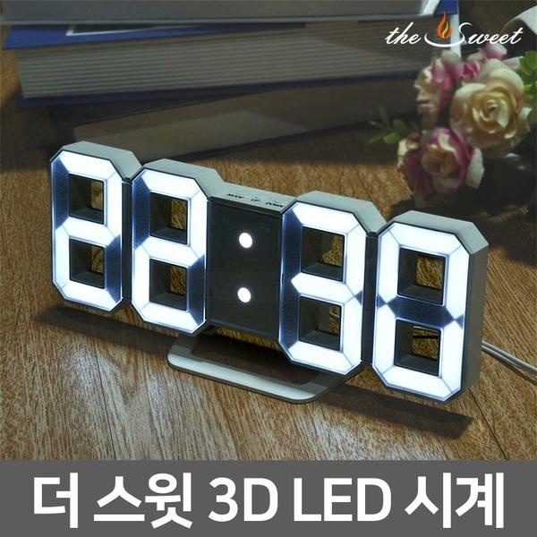 더스윗 3D LED 벽시계 탁상시계 무소음 알람시계 미니