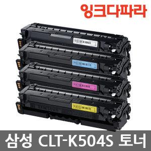 토너 CLT-K504S C M Y CLP-415N SL-C1454FW C1404W