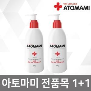 아토마미 순 바스앤샴푸(약산성) 아기/키즈/어린이1+1